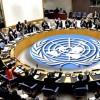 BM'den Korkutan Açıklama: 18 Milyon Kişi…