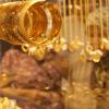 Gram Altın Fiyatları Neye Göre Yükseliyor?